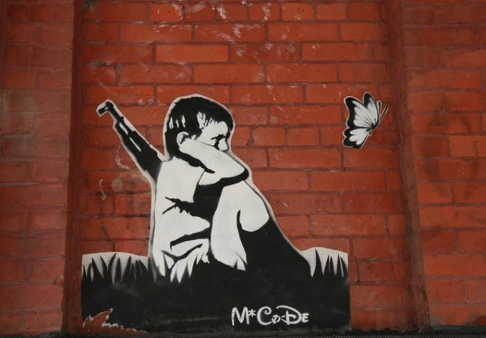 brooklyn-street-art-m-code-jaime-rojo-05-10-15-web
